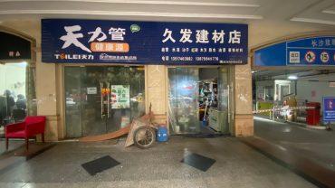 湘江新城地铁站玫瑰园60㎡临街旺铺低价转让_搜门面网