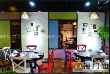 岳麓咸嘉湖300㎡餐饮店转让_搜门面网