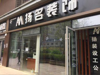 开福区北辰三角洲70㎡临街旺铺转让_搜门面网
