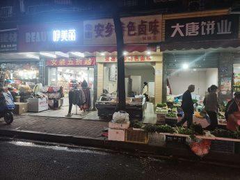 桔园小区新塘冲巷40㎡临街卤菜店转让_搜门面网