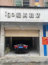 河西工业学院白鹤小区42㎡临街旺铺转让_搜门面网
