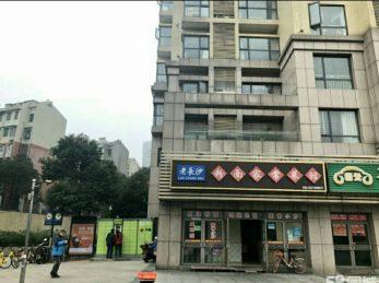 (亏本急转)新开铺竹塘西路106㎡餐饮店_搜门面网