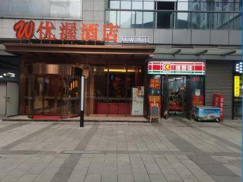 高铁站旁绿地之窗小区42㎡超市转让_搜门面网