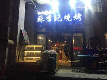 雨花区阳光锦城60㎡超级旺铺门面转让_搜门面网
