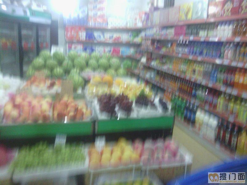 水果副食店