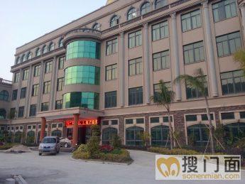 闽侯上街国道旁5栋厂房招租_搜门面网