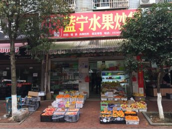星沙松雅小区60㎡超级旺铺学区门面转让_搜门面网