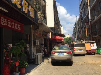 星沙隆平高科技园旁280㎡家庭旅馆低价急转_搜门面网