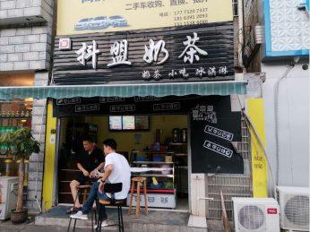 陽光100黃鶴小區臨街15㎡旺鋪轉讓租金僅1000_搜門面網