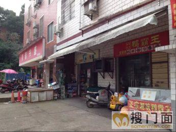 红星安置小区大门口128㎡夜宵便利店急转_搜门面网