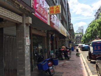 润泽园小区10㎡临街旺铺门面低价转让_搜门面网