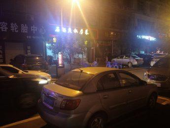 泉塘小区70㎡旺铺急转_搜门面网