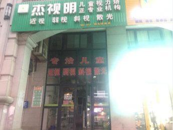 雨花区阳光锦城70㎡空门面转让_搜门面网