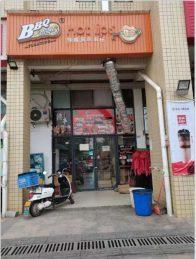 湖南外贸学院30㎡临街小吃店低价急转_搜门面网
