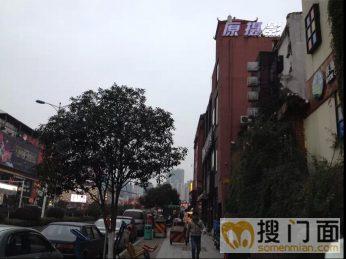 天心区人民西路悦方对面步行街200㎡咖啡馆转让_搜门面网