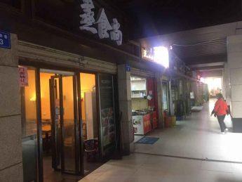 五一广场平和堂后街50㎡餐饮店转让_搜门面网