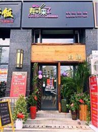 古汉国际广场40㎡超级旺铺寿司店转让_搜门面网