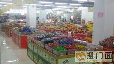 浏阳文家市3000㎡新超市200万转让_搜门面网