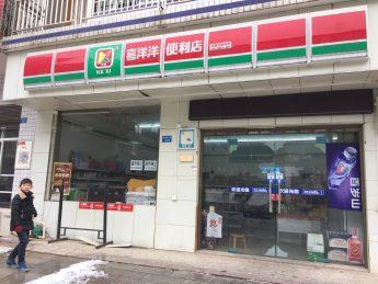 望城区金峰园小区80㎡连锁超市转让_搜门面网
