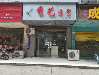 后湖小区35㎡美发店转让_搜门面网