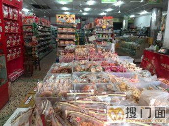 (急转)清石广场超市转让!_搜门面网