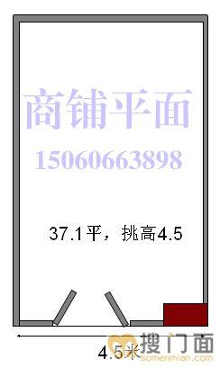 花语海店面长方形37.1平90万高4.5可双层_搜门面网