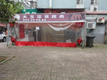 五一新村20㎡夜宵店转让_搜门面网