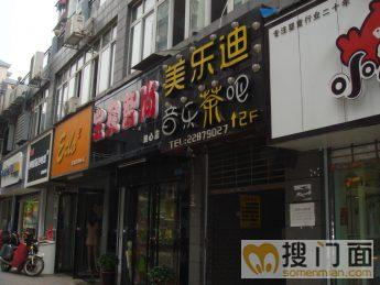 田心北门步行街旺铺转让_搜门面网