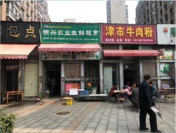 急轉開福區萬國城MOMA一期52㎡生鮮超市_搜門面網