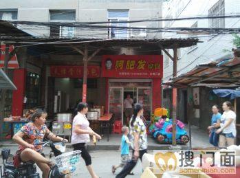 古城路与健康村两沿街商铺超值转让_搜门面网