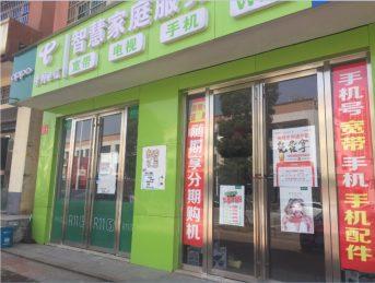 望城区黄金西路100㎡临街旺铺低价转让_搜门面网