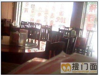 九华红旗社区饭店放血大转让_搜门面网