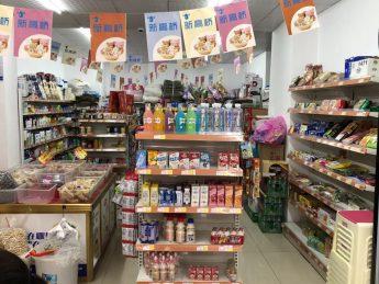 长沙望城龙湖湘凤原著86㎡连锁超市优价转让_搜门面网