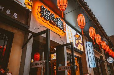 武广万科魅力之城210㎡酒楼餐厅转让_搜门面网