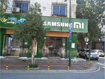 长沙县板仓路星沙三区220号80㎡手机专卖店_搜门面网