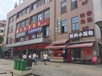 长沙县榔梨蓝思科技员工食堂20㎡餐饮门面低价转让_搜门面网