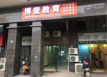 湘江北尚小区110㎡临街门面低价转让_搜门面网