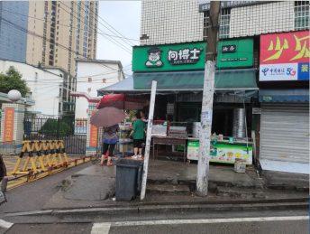 树木岭自然岭路60㎡早餐店转让_搜门面网