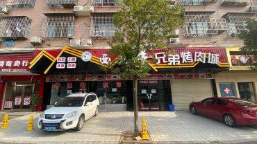 星沙泉星社区烧烤城400㎡餐厅转让_搜门面网