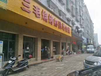 急转星沙松雅小区320㎡烧烤店_搜门面网