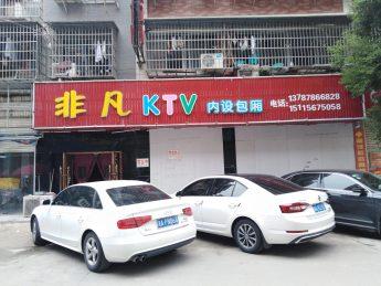 空轉開福區月湖小區二期140㎡臨街門面_搜門面網