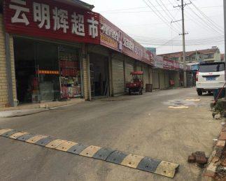直租天心區新姚北路80㎡三個空門面(無轉讓費)_搜門面網