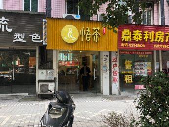 急转汽车西站广厦新苑35㎡临街旺铺_搜门面网