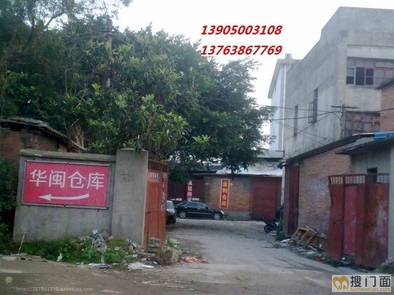 【急出租】晋安区南方建材后面1000平方仓库_搜门面网