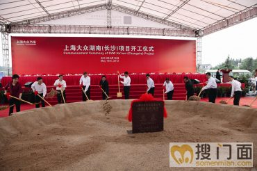 长沙县上海大众工厂配套生活区1000㎡四层低价招租_搜门面网