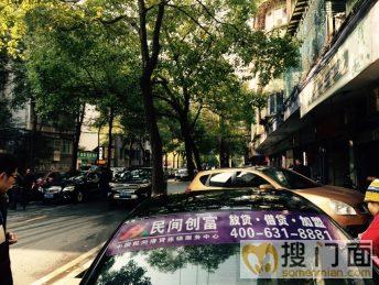 河西湘江边人事局旁洗车行转让_搜门面网