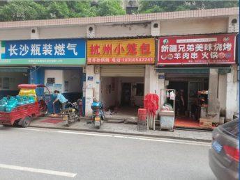 2.5万急转芙蓉区古汉城40㎡旺铺_搜门面网