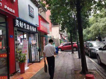 天元区成熟商业街美容美甲店盈利急转_搜门面网