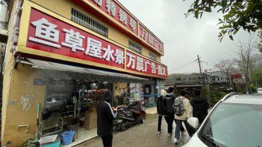 涉外经济学院南门30㎡临街旺铺低价_搜门面网