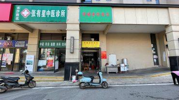 汇金城外国语学校正对面60㎡小吃店转让_搜门面网